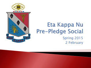 Eta Kappa Nu Actives Meeting