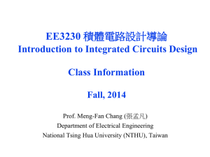 EE3230 積體電路設計導論Introduction to Integrated Circuits