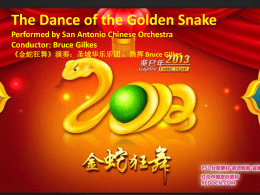 Performed by Confucius Institute Chinese School Dance Group