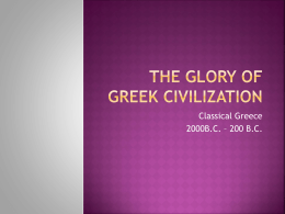 The Glory of Greek Civilization Aegean Peoples