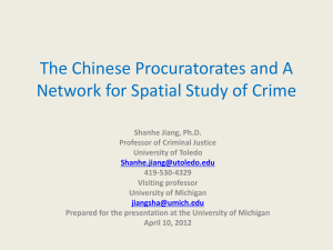 The emergence and development of Chinese criminal justice organs