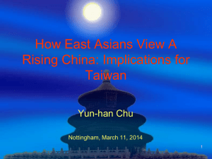 How Asians View A Rising China