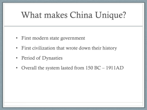 Early Chinese Dynasty PPT