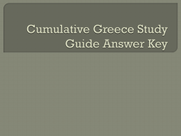 Cumulative Greece Test Answer Key