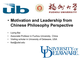 Motivation and Leadership from Chinese Philosophy Perspective