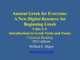 Classical reading - GREEK help at LSU