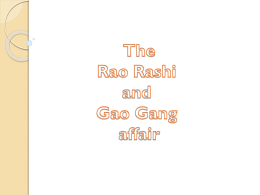 gao gang and rao rashi