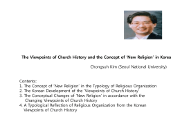 `New Religion` in Korea