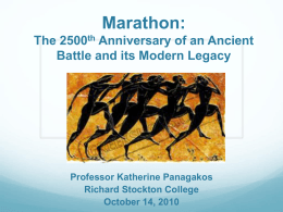 Marathon - Richard Stockton College of New Jersey