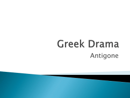 Greek Drama - Madison Central High