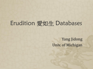 Overview of Erudition Databases