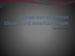 Comparison of Famous Chinese and American People
