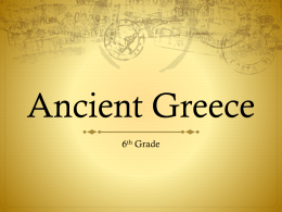 Ancient Greece - Al Iman School