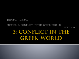 Ancient Greece - Section 3
