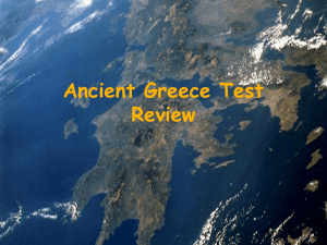 Ancient Greece Test Review