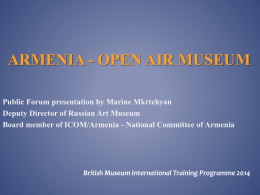 Marine Mkrtchyan - BM International Training Programme
