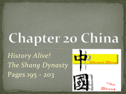 Chapter 20 China - Mr. Corell`s Sixth Grade Class