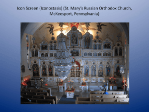 Icon Screen (Iconostasis) (St. Mary`s Russian Orthodox Church