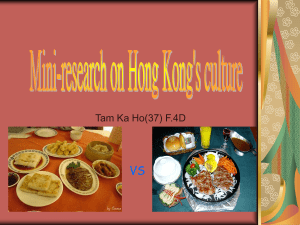 Mini-research on Hong Kong`s culture