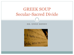Sacred-Secular Divide & Worldview