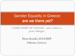 Gender Equality in Greece: are we there yet?