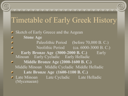 Timetable of Greek History (File) (English)
