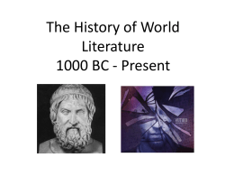 The History of World Literature 1000 BC