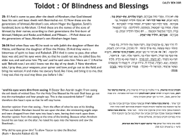 Toldot : Of Blindness and Blessings