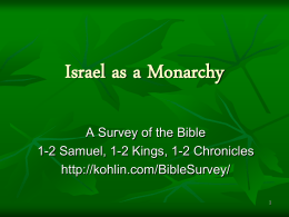 Presentation Five: Israel as a Monarchy