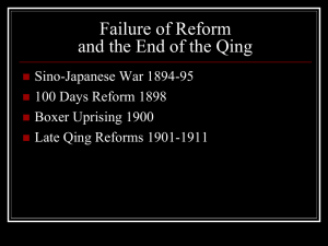 Failure of Reform and the End of the Qing
