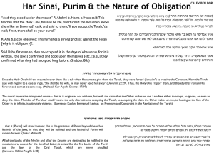 Har Sinai, Purim & the Nature of Obligation
