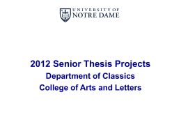 2011 Senior Thesis Projects