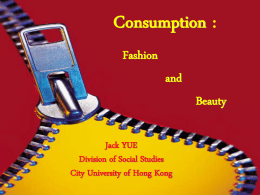 Consumption : - City University of Hong Kong