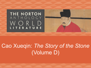 Cao Xueqin`s The Story of the Stone