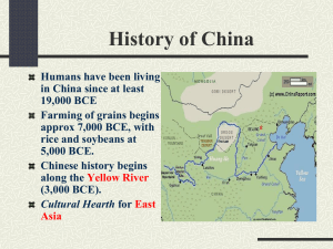 China Power Point - Scholarsglobe.org