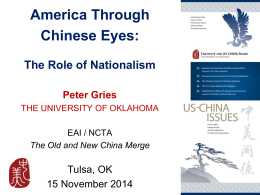 America Through Chinese Eyes