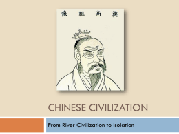 Unit 1- Chinese Civilization