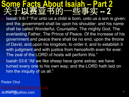 Some Facts About Isaiah – Part 2