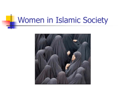 Hannah Women in Islamic Society (new window)