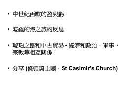條頓騎士團,St Casimir`s Church