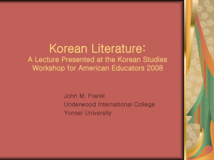 Korean Literature- John Frankl