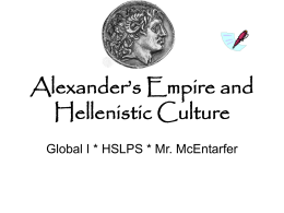 Alexander the Great - Mr McEntarfer`s Social Studies Page