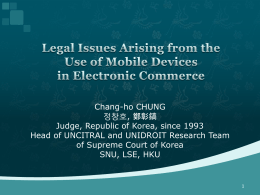 Legal Issues Arising from the Use of Mobile Devices in