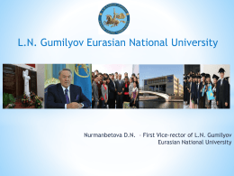 L.N. Gumilyov Eurasian National University