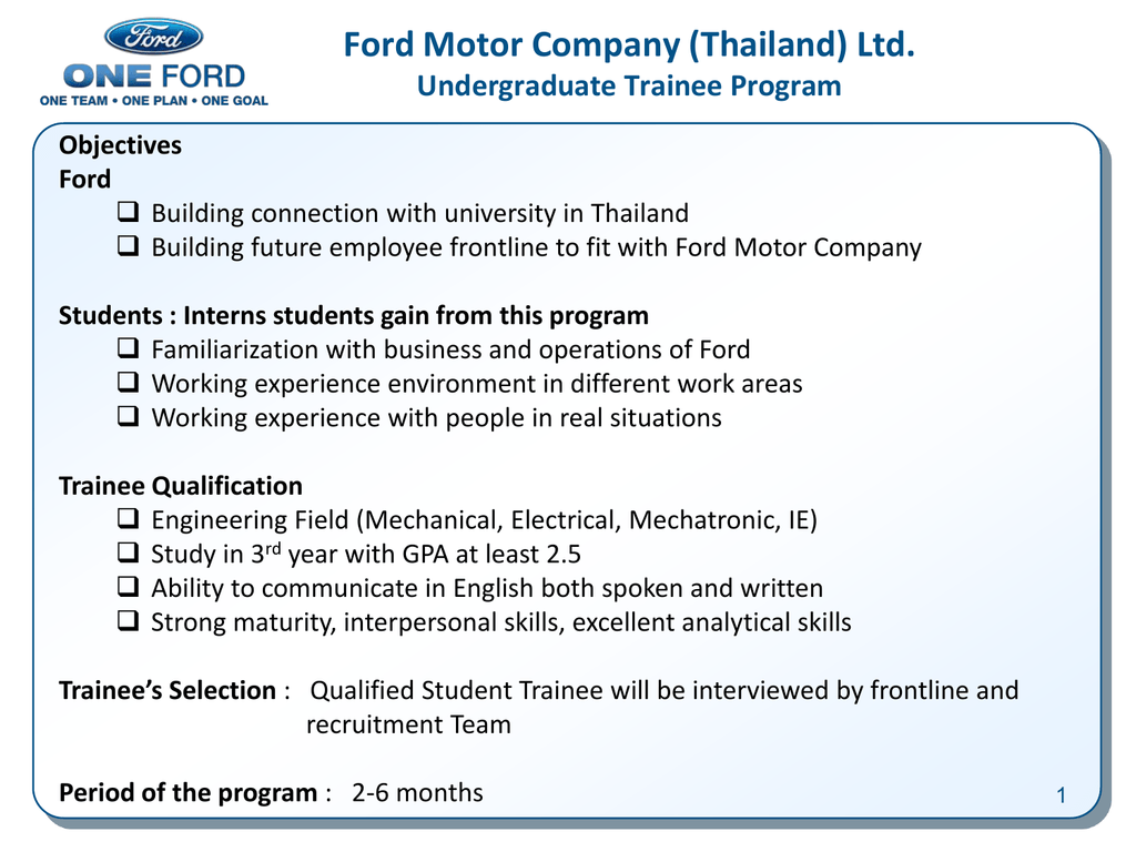 Objectives of ford motor company for Ford motor company mission statement