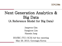 A Reference Model for Big Data