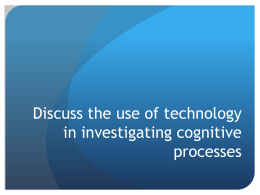 Discuss the use of technology in investigating