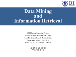 Data Mining and Information Retrieval - 바이오지능 연구실