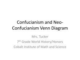 Confucianism and Neo-Confucianism Venn Diagram