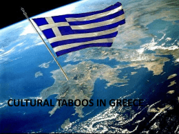 cultural taboos in greece